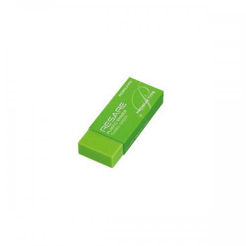 【KOKUYO/コクヨ】プラスチック消しゴム・リサーレ プレミアムタイプ (緑)
