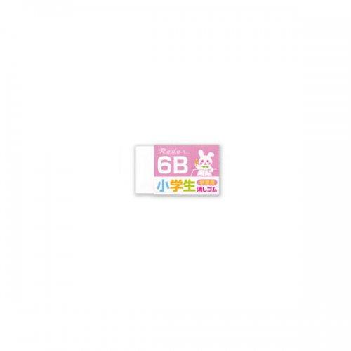 【SEED/シード】レーダー小学生学習用消しゴム 6B (ピンク)