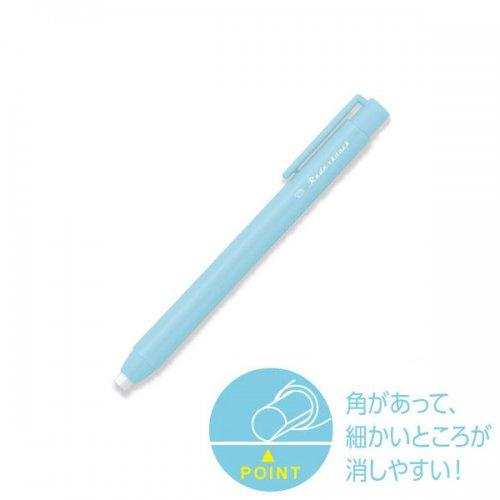 【SEED/シード】レーダーノック2 (ブルー)