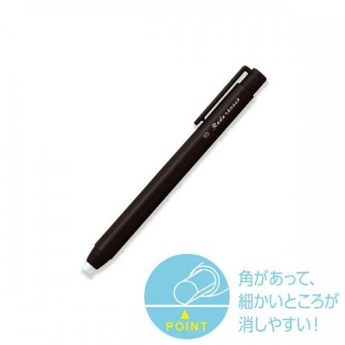 【SEED/シード】レーダーノック2 (ブラック)
