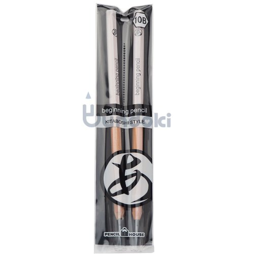 【北星鉛筆】beginning pencil あ 10B/ビギニングペンシル (2本入)