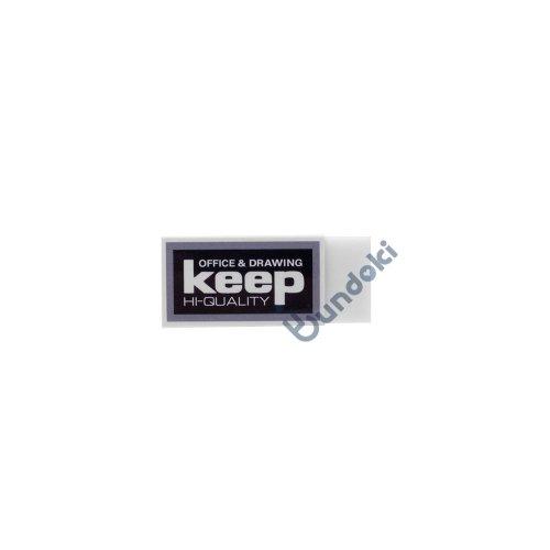 【ホシヤ】keep/キープ消しゴム (小)