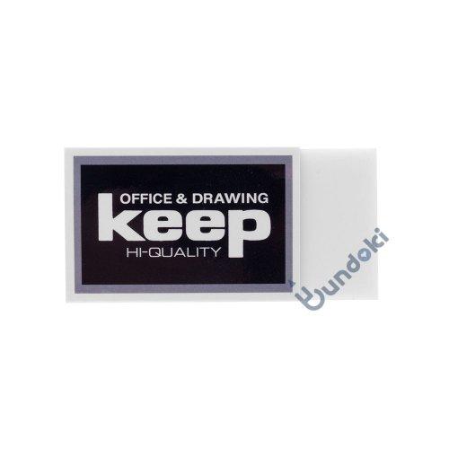 【ホシヤ】keep/キープ消しゴム (大)