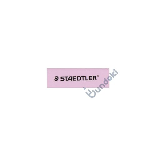 【STAEDTLER/ステッドラー】PVCフリー ホルダー字消しリフィル (パステルピンク)