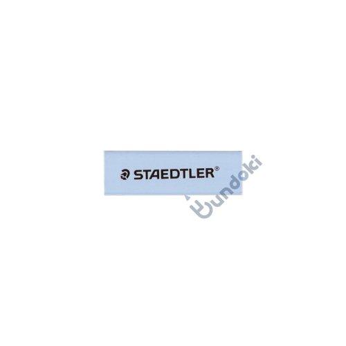 【STAEDTLER/ステッドラー】PVCフリー ホルダー字消しリフィル (パステルブルー)