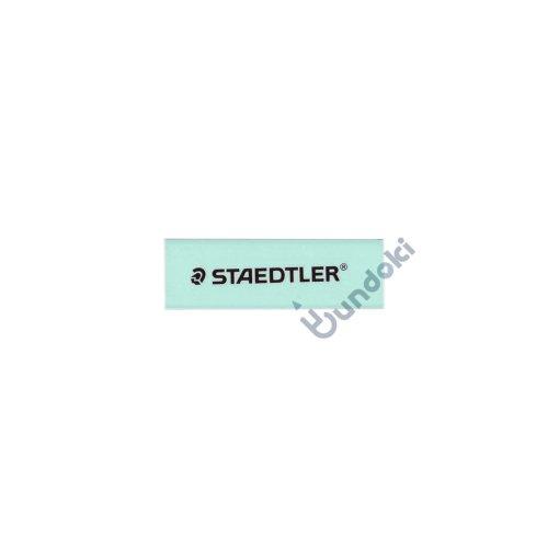 【STAEDTLER/ステッドラー】PVCフリー ホルダー字消しリフィル (パステルグリーン)