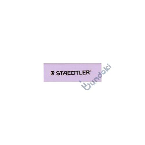 【STAEDTLER/ステッドラー】PVCフリー ホルダー字消しリフィル (パステルパープル)