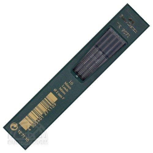 【FABER-CASTELL/ファーバーカステル】2ミリ芯ホルダー用替え芯 TK 9071(硬度:F)