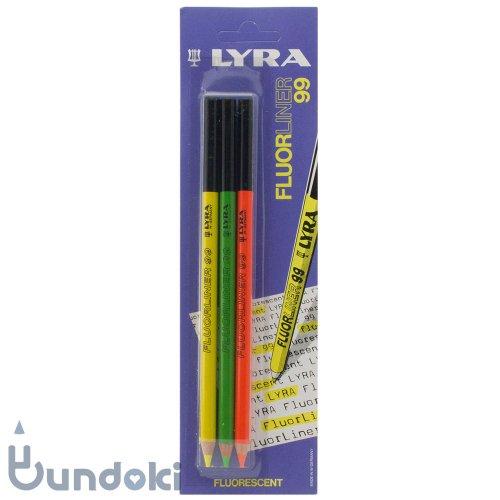 【LYRA/リラ】FLUORLINER 99 /3本セット【廃番品】