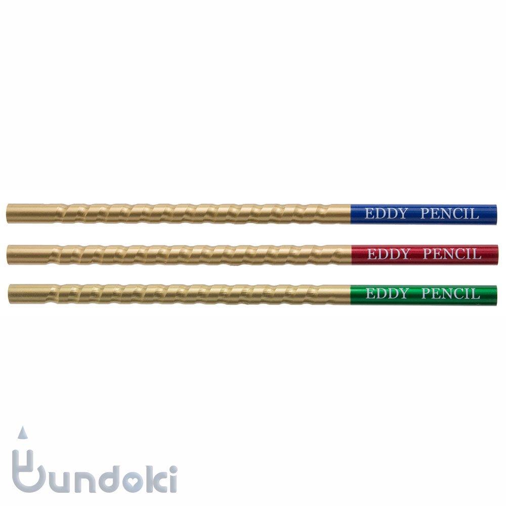 【キリン鉛筆】EDDY PENCIL/うずまき鉛筆