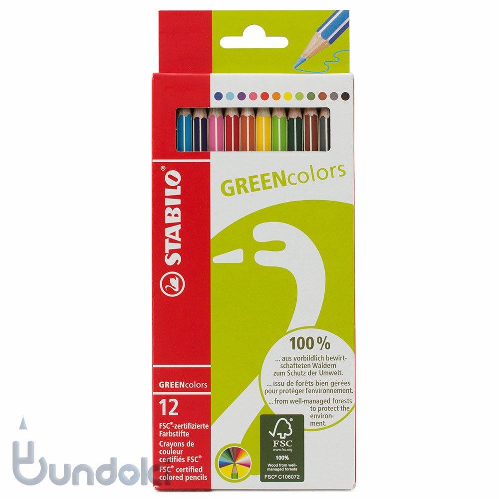 4d56e871ffd58  STABILO スタビロ GREEN color グリーン色鉛筆(12色入り)