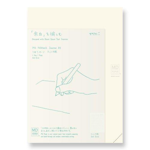 【MIDORI/ミドリ】MDノート ジャーナル 1日1ページ・A5 (ドット方眼)