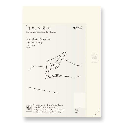 【MIDORI/ミドリ】MDノート ジャーナル 1日1ページ・A5 (無罫)