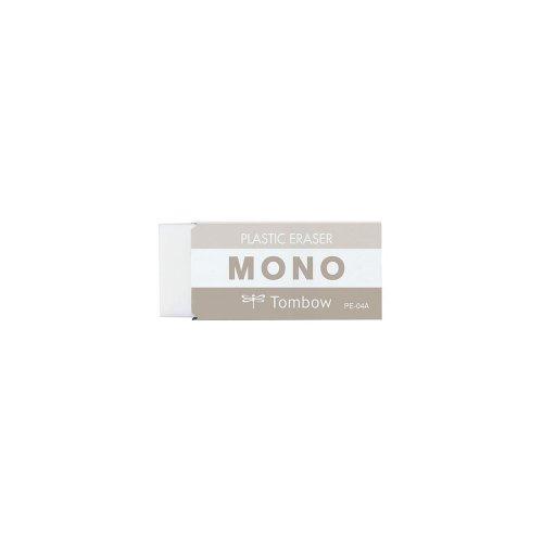 【TOMBOW/トンボ鉛筆】MONO/モノ消しゴム 限定 (スモーキーブラウン)