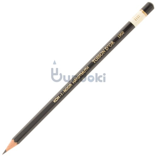 【KOH-I-NOOR/コヒノール】TOISON D'OR 1900番鉛筆(硬度:HB)