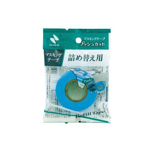 【NICHIBAN/ニチバン】マスキングテーププッシュカット 詰め替え用
