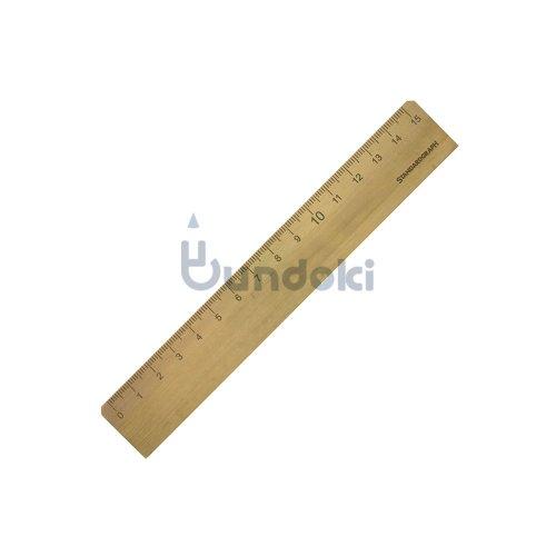 【Standardgraph/スタンダードグラフ】ブラスルーラー 15cm