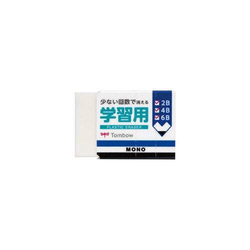 【TOMBOW/トンボ鉛筆】MONO/モノ 学習用消しゴム EK-SY