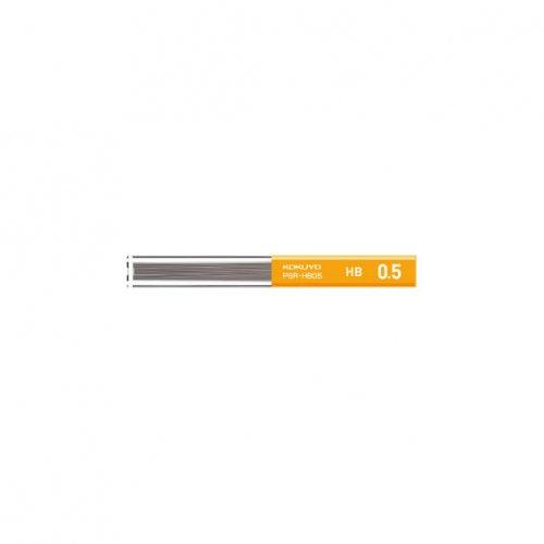 【KOKUYO/コクヨ】シャープ替芯 (0.5mm/HB)