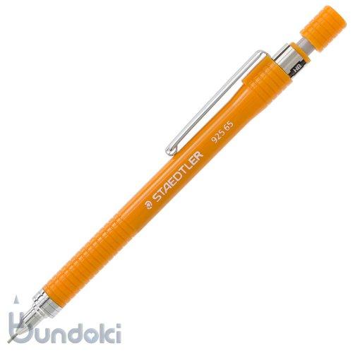 【STAEDTLER/ステッドラー】製図用シャープ925-65 カラーコレクション(キャロットオレンジ)