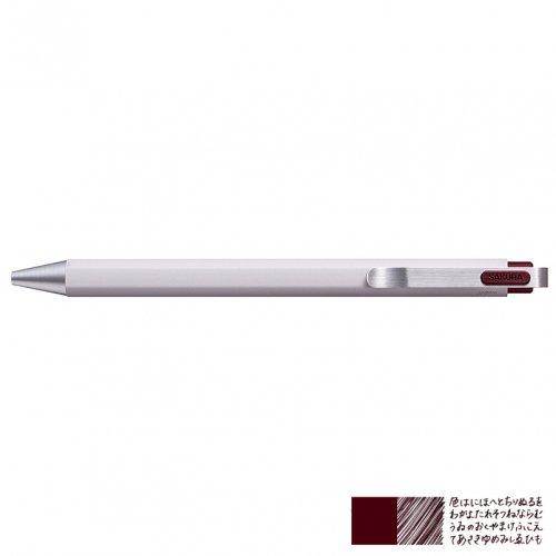【サクラクレパス】ボールサイン iD (0.4mm/カシスブラック)