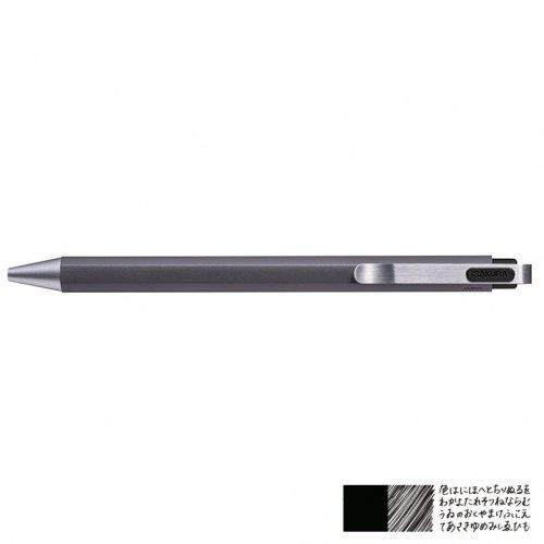 【サクラクレパス】ボールサイン iD (0.5mm/ピュアブラック)