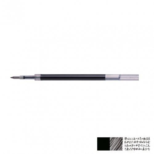 【サクラクレパス】ボールサイン iD 用リフィル (0.4mm/ピュアブラック)