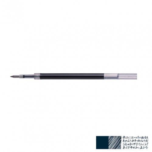 【サクラクレパス】ボールサイン iD 用リフィル (0.5mm/ナイトブラック)