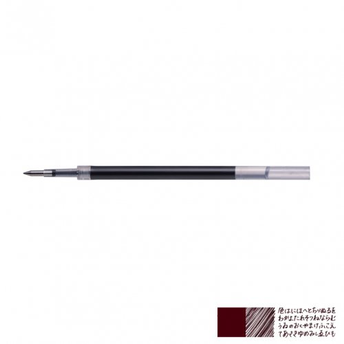 【サクラクレパス】ボールサイン iD 用リフィル (0.5mm/カシスブラック)