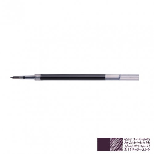 【サクラクレパス】ボールサイン iD 用リフィル (0.5mm/ミステリアスブラック)