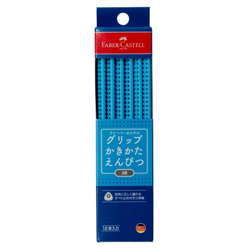 【FABER-CASTELL/ファーバーカステル】グリップかきかたえんぴつ (ブルー)