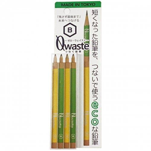 【北星鉛筆】ゼロウェイストつなぐ鉛筆 (硬度:B)