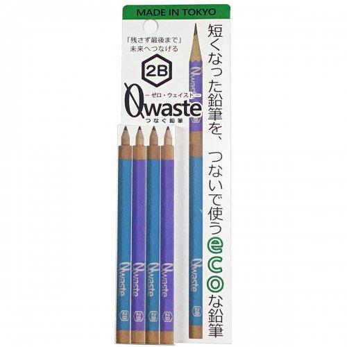 【北星鉛筆】ゼロウェイストつなぐ鉛筆 (硬度:2B)