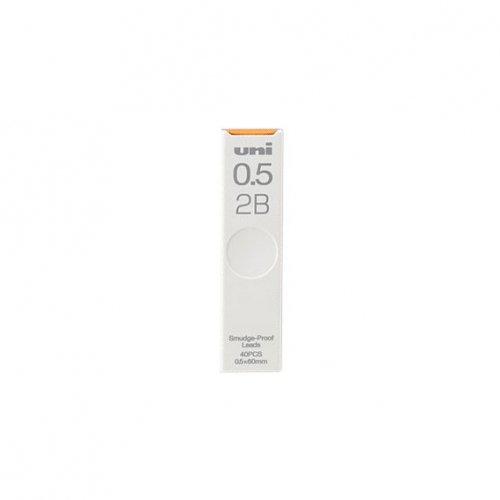 【三菱鉛筆/MITSUBISHI】シャープ替芯 uni (0.5mm/2B)