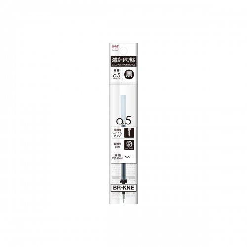 【TOMBOW/トンボ鉛筆】モノグラフライト用リフィル/油性ボールペン替芯 KNE (0.5mm/黒)