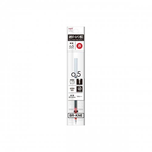 【TOMBOW/トンボ鉛筆】モノグラフライト用リフィル/油性ボールペン替芯 KNE (0.5mm/赤)