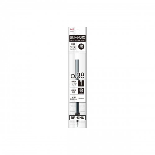 【TOMBOW/トンボ鉛筆】モノグラフライト用リフィル/油性ボールペン替芯 KNE (0.38mm/黒)