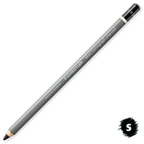 【STAEDTLER/ステッドラー】マルスルモグラフ チャコール鉛筆 (S/ソフト)
