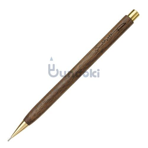 【Nicholas Hemingway/ニコラスヘミングウェイ】 木軸シャープペンシル  (ウォールナット)