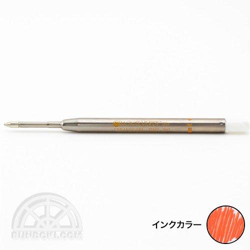 【MONTEVERDE/モンテヴェルデ】パーカータイプ・セラミックゲル(オレンジ)