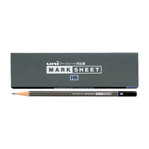 【三菱鉛筆/MITSUBISHI】マークシート用鉛筆【金箔押し名入れ】