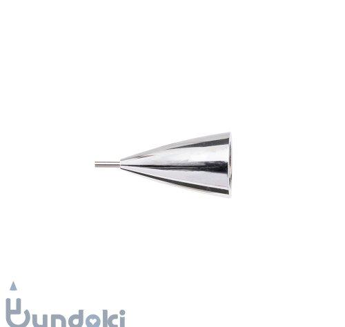 【工房 楔】固定式口金 (0.5mm)