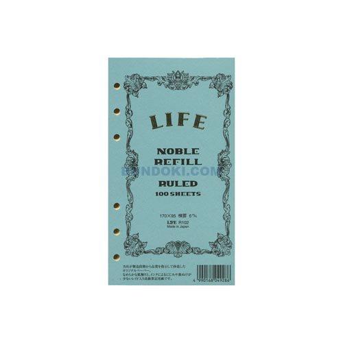 【LIFE/ライフ】ノーブル リフィル/バイブルサイズ(横罫)