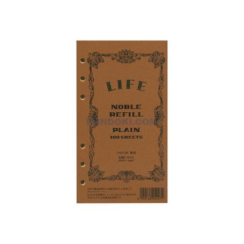 【LIFE/ライフ】ノーブル リフィル/バイブルサイズ(無地)
