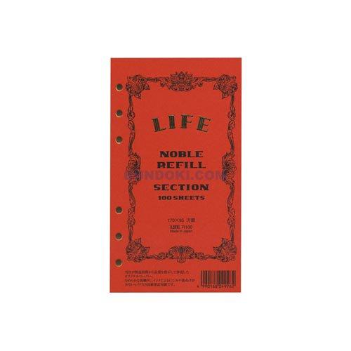 【LIFE/ライフ】ノーブル リフィル/バイブルサイズ(方眼)