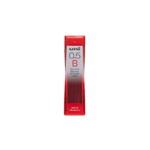 【三菱鉛筆/MITSUBISHI】uni Nano Dia/ユニ ナノダイヤ(0.5mm/B)