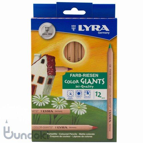 【LYRA/リラ】COLOR-GIANTS ナチュラルウッド太軸六角色鉛筆(12色入り)3931120