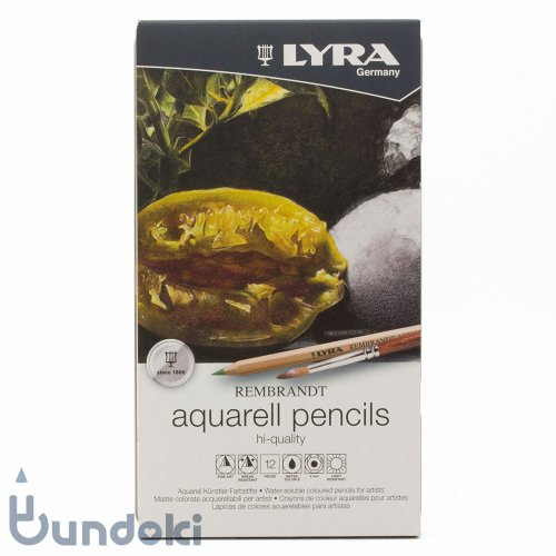 【LYRA/リラ】REMBRANDT AQUARELL 水彩色鉛筆(12色入り)