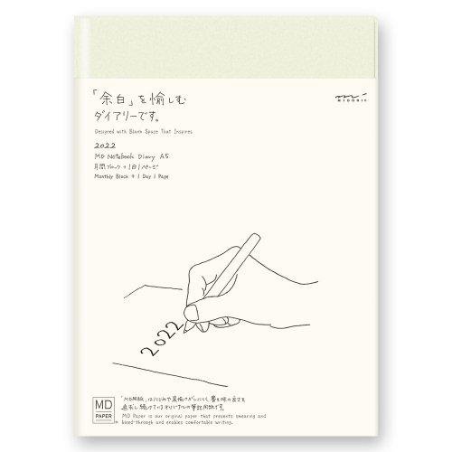 【MIDORI/ミドリ】2022年ダイアリー/ MDノートダイアリー・A5 / 1日1ページ