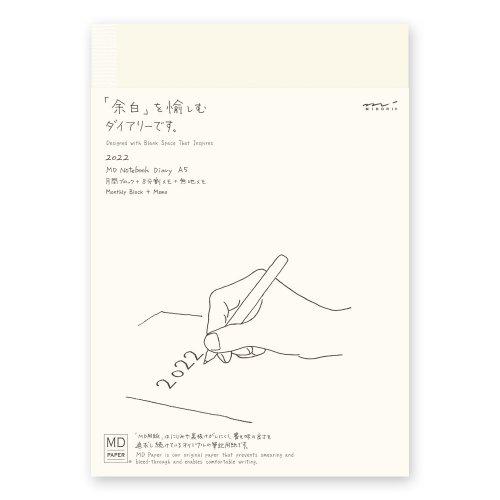 【MIDORI/ミドリ】2022年ダイアリー/ MDノートダイアリー・A5